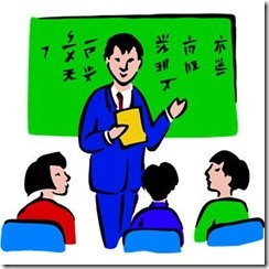 Nauka języków Obcych